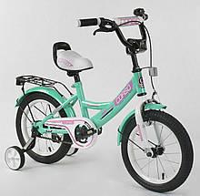 Двухколесный детский велосипед с ручным тормозом, добавочными колесами, звонком Corso CL-12 D 0211, бирюзовый