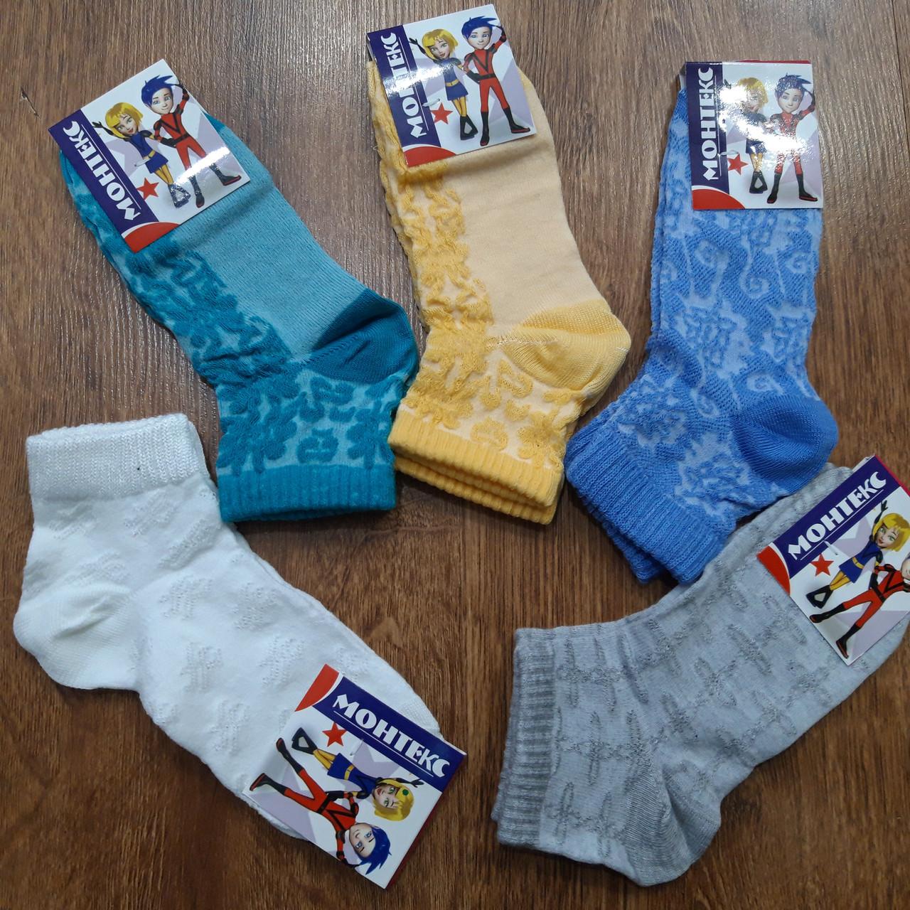 """Дитячі шкарпетки,сітка""""Монтекс"""" Туреччина 5-7 років"""