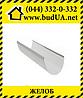 Желоб Ø115, дл. 3м, белый