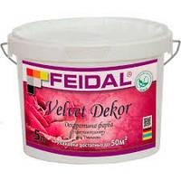 Декоративная краска Velvet Dekor Feidal  «отточенто»  5л