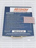 Ремонтный комплект карбюратора ВАЗ 2107-20 ДААЗ, фото 2