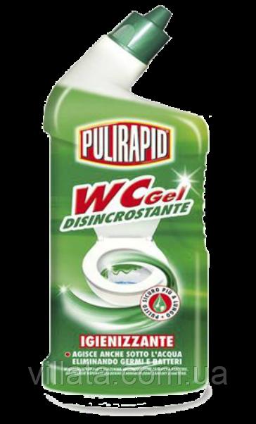 Дезинфицирующее средство для туалета  Pulirapid 750 ml