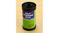 Термокружка з міксером фотоплівка 800, зелена ( film self stirring mug )