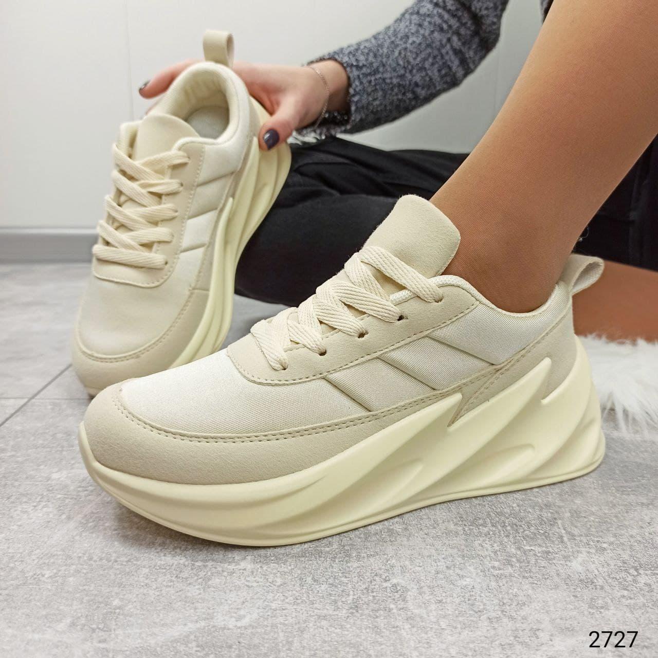 Кроссовки на стильной подошве беж