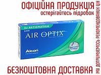 Контактні лінзи Air Oprix for Astigmatism 3 шт/уп