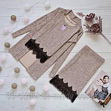 Костюм ангоровый (48-52) 3-ка топ+юбка+кардиган  бежевый
