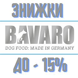 Корм Bavaro Баваро (Німеччина)
