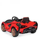 Детский электромобиль c управлением Lamborghini (Ламборджини) Bambi M 2559 Красный, фото 4