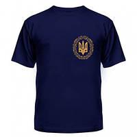 Патриотическая футболка с гербом Украины