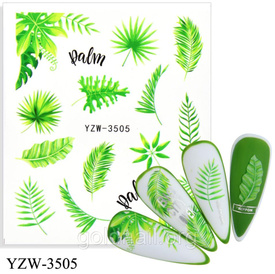 Слайдер водный для дизайна ногтей YZW-3505