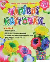 Набор для творчества 1 Вересня Волшебные цветочки,  950647