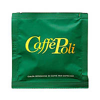 Кава в монодозі (чалдах) Caffe Poli Verde