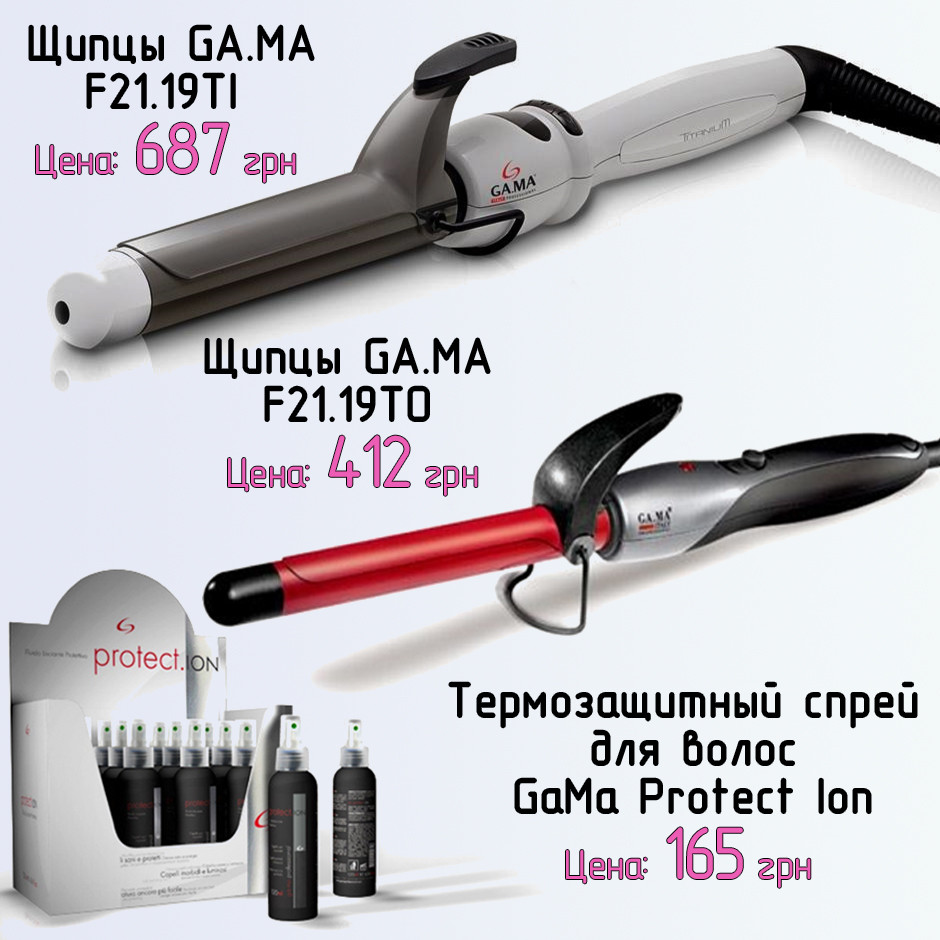 Спрей для волос гамма