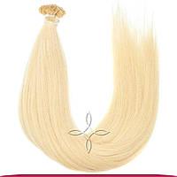 Натуральные славянские волосы на капсулах 65-70 см 100 грамм, Блонд №613