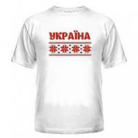 Патриотическая футболка с украинской символикой имитация вышиванки