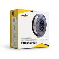 Проволока алюминиевая GRADIENT ER4043 Ø1,0 мм (2 кг) AlSi5