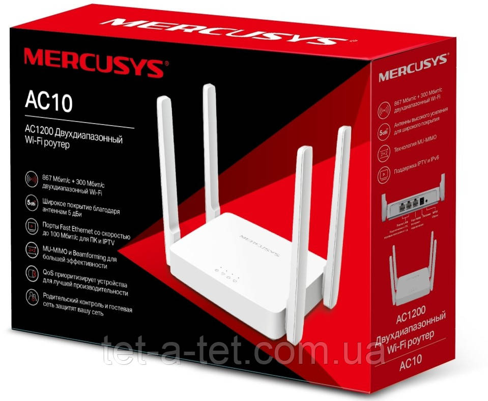Wi-Fi Mercusys AC10 (2.4 / 5 ГГц)