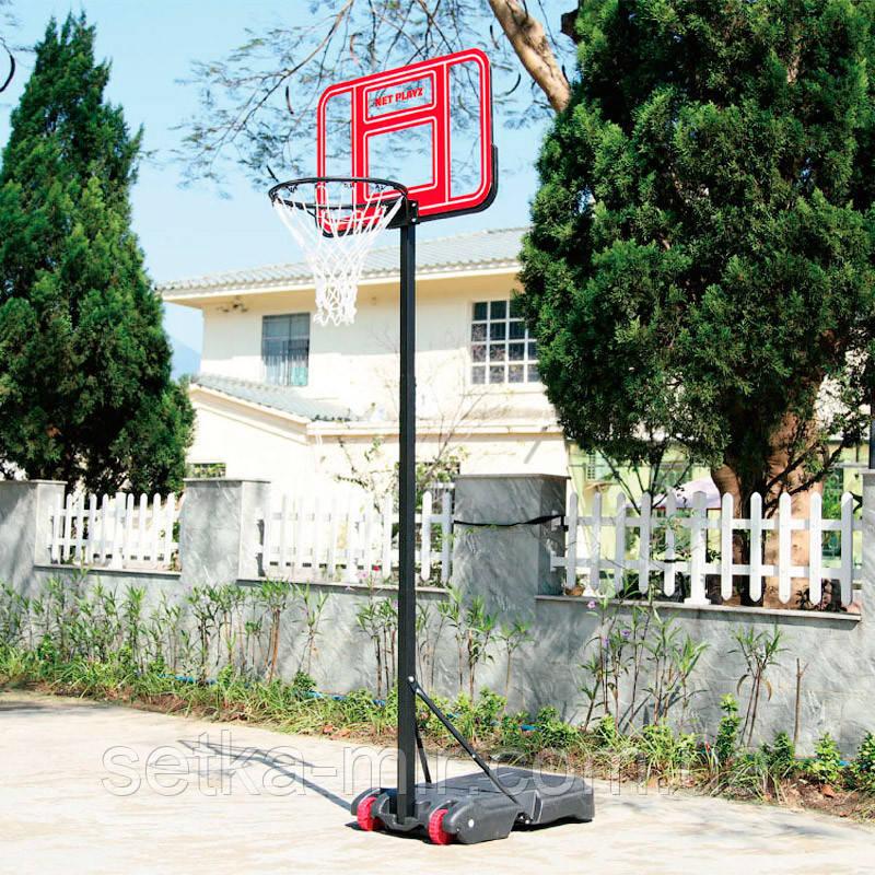 Баскетбольний мобільна пересувна стійка Net Playz YOUTH BASKETBALL HOOP (ODBN-321)
