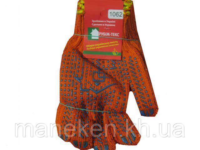 Господарські рукавички щільні помаранчева (10кл/3н) (10 пар)