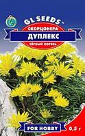 Семена скорцонеры Дуплекс до 11.2016 г, фото 1