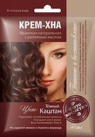 """Крем-Хна в готовом виде """"Темный каштан"""" с репейным маслом"""