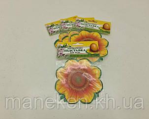 """Декоративна підставка для яєць №1 """"Соняшник"""" (1 яйце) (1 шт), фото 2"""