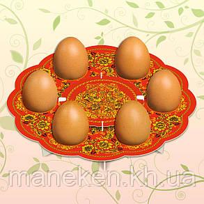 """Декоративна підставка для яєць №6 """"Хохлома"""" (6 яєць) тарілка (1 шт), фото 2"""