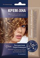 """Крем-Хна в готовом виде """"Бесцветная. Укрепляющая"""" с комплексом масел"""