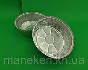 Алюмінієвий Контейнер круглий 1440мл Т546І 100шт (1 пач.), фото 2