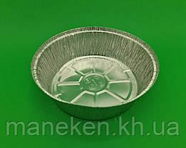 Алюмінієвий Контейнер круглий 1440мл Т546І 100шт (1 пач.), фото 3