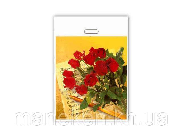 """Пакети з вирубний ручкою(42*50+3)""""Троянди"""" ХВГ (25 шт)"""
