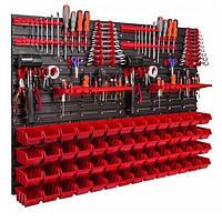 Панель для інструментів 1150*780 мм+56 контейнерів