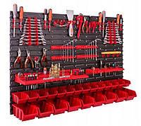 Панель для инструментов 115*78 см , 23 контейнера, 2 полки, 2 набора держателей ключей