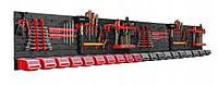 Довга панель для інструментів 230,0*39,0 см