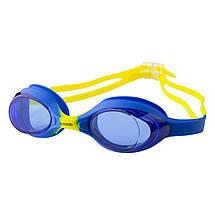 Очки детские для плавания Speedo, цвета разноцветные, фото 3