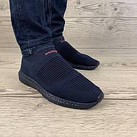 Мужские синие кроссовки Navigator летние легкая спортивная обувь стильные кросы для мужчин видео обзор