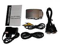 Преобразователь  видеосигнала VGA на S-video, AV
