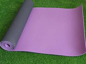 Килимок для йоги та фітнесу 6 мм TPE+TC, Profi двошаровий, колір сіро-фіолетовий + чохол, фото 3