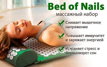 Масажний матрац килимок Beads of Nails акупунктурний масажний набір, фото 3