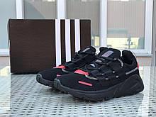 Мужские кроссовки в стиле Adidas LXCON EE7403  (весна-осень, мужские, плотная сетка, черные)
