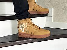 Мужские кроссовки Nike Air Force 1 (найк аир форс, нубук, горчичные)