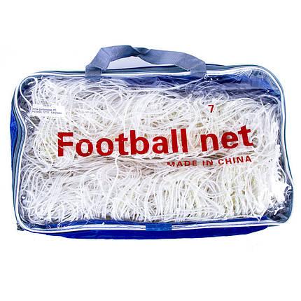 Сітка футбольна FN-01-7, фото 2