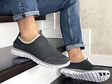 Кроссовки мужские в стиле Nike Free Run 3.0 сетка, серые