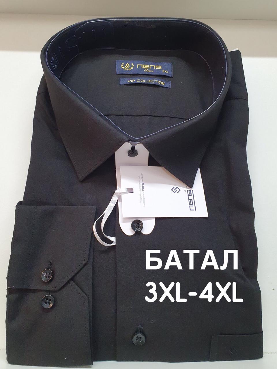 Однотонна батальна сорочка Nens (айворі)