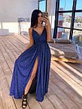 Платье в пол нарядное люрекс KT594, фото 5
