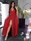Платье в пол нарядное люрекс KT594, фото 3