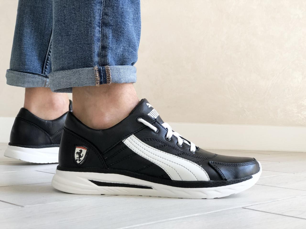 Кроссовки мужские кожаные Puma Ferrari в стиле Пума черно белые демисезонные из натуральная кожи