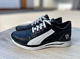 Кроссовки мужские кожаные Puma Ferrari в стиле Пума черно белые демисезонные из натуральная кожи, фото 6