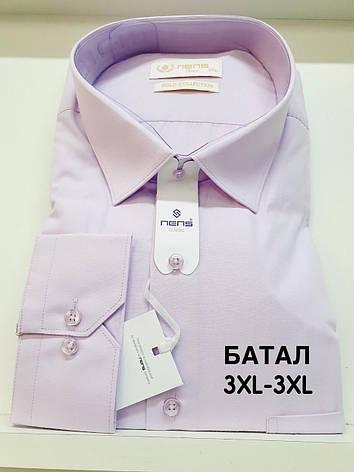 Однотонна батальна сорочка Nens (айворі), фото 2