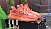 Женские летние кроссовки Adidas Yeezy Boost коралловые в стиле Адидас Изи Буст